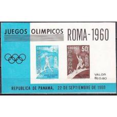 1960 Panama Michel 576-577/B8b 1960 Olympiad Rim 5.00 €
