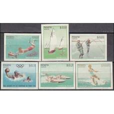 1964 Panama Mi.740-745b 1964 Olympics Tokyo 25.00 €