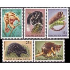 1971 Papua New Guinea Mi.197-201 Fauna 7,00 €