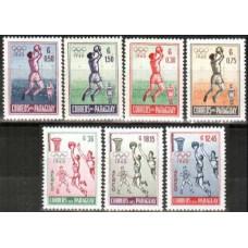 1960 Paraguay Mi.834-840 1960 Olympics in Rome 3.00 €