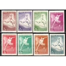 1962 Paraguay Michel 1001-1008 Tennis 9.50 €
