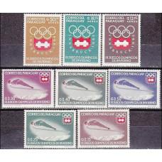 1963 Paraguay Michel 1249-1256 1964 Olympiad Innsbruck 16.00 €