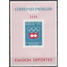 1964 Paraguay Michel 1280/B51b 1964 Olympiad Tokio 36.00 €