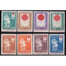 1964 Paraguay Michel 1265-1272 1964 Olympiad Tokio 8.00 €