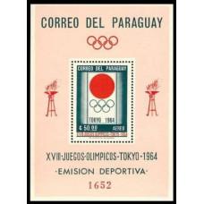 1964 Paraguay Mi.1272/B50 1964 Olympiad Tokio 36.00