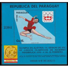 1974 Paraguay Mi.2608/B233 1976 Olympiad Innsbruck 17,00