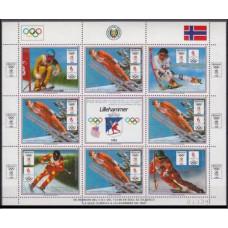 1989 Paraguay Mi.4327KL 1994 Olympics Lillehammer 22,00 €
