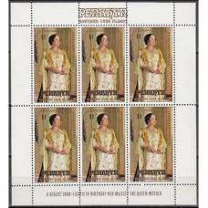 1980 Penrhyn Island Michel 149KL Elizabet II 18.00 €