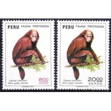 1974 Peru Mi.976-977 Fauna 3.50 €