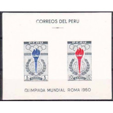 1961 Peru Mi.605-606/B5b 1960 Olympiad Rim 4,20 €