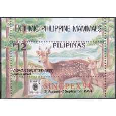 1994 Philippines Mi.2436/B76 I Fauna / SINGPEX 9414,00 €