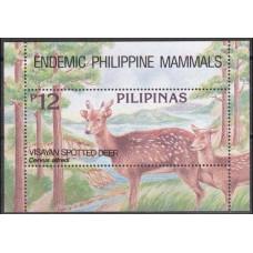 1994 Philippines Mi.2436/B76 Fauna 9,00 €