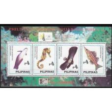 1996 Philippines Michel 2687-90/B99 I Sea fauna 6.00 €