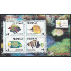 1996 Philippines Michel 2683-86/B98 I Sea fauna 6.00 €