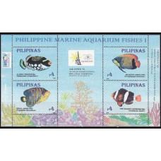 1996 Philippines Michel 2658-61/B94 I Sea fauna 7.00 €