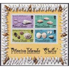 1974 Pitcairn Islands Mi.137-140/B1 Sea fauna 13,00 €