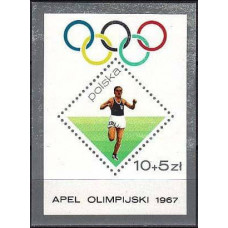 1967 Poland Michel B40b 1968 Olympiad Mexiko 3.50 €