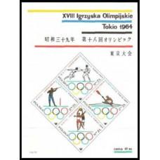 1964 Poland Michel 1522-1525/B33b 1964 Olympiad Tokio 5.50 €