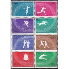 1960 Poland Michel 1166-1173VB 1960 Olympiad Rim 6.00 €