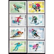 1968 Poland Mi.1820-1827 1968 Olympics Grenoble 4,00 €