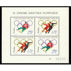 1964 Poland Mi.1462.1464/B32 1964 Olympiad Innsbruck 45,00 €