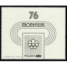 1975 Poland Mi.2367/B61 rare 1972 Olympic Munich 10,00 €