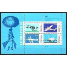 1982 Portugal Mi.1577-80/B37 Planes 8,00 €