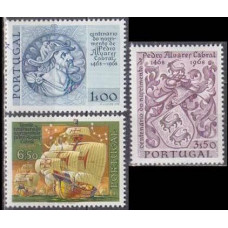 1969 Portugal Mi.1067-1069 Ships with sails 10,00