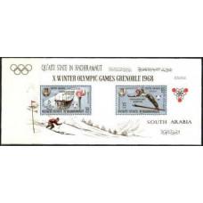1967 Quaiti State in Hadhramaut Mi.129-30/B11 1968 Olympiad Grenoble 12.00 €