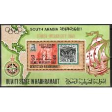 1968 Quaiti State in Hadhramaut Mi.222/B26 1968 Olympiad Mexiko 14,00 €