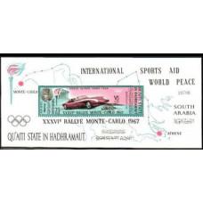 1967 Quaiti State in Hadhramaut Mi.139/B14 Olympiad Kamitet 16,00 €