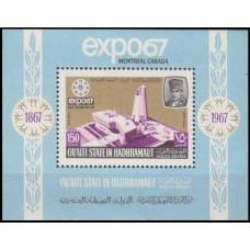 1967 Quaiti State in Hadhramaut Mi.138/B31 EXPO - 67 12,00