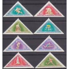 1968 Quaiti State in Hadhramaut Mi.206-13 1968 Olympic Mexico 10,00 €