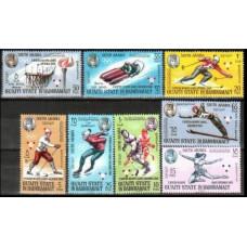 1967 Quaiti State in Hadhramaut Mi.123-30 1968 Olympics Grenoble 7.50
