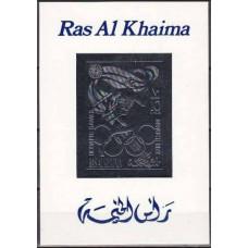1971 Ras Al Khaima Michel 655/B116bsilber 1972 Olympiad Munhen 30.00 €