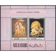 1968 Ras Al Khaima Mi.249-50/B44 Paintings