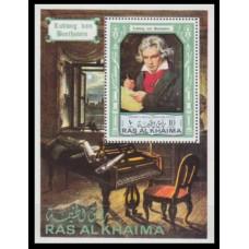 1972 Ras Al Khaima Mi.641/B114 L, van Beethoven 6,00 €