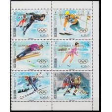 1971 Ras Al Khaima Mi.534-39VB 1972 Olympics in Sapporo 18,00 €