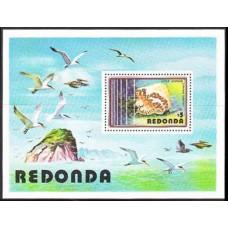 1980 Redonda Mi.44/B6 Sea fauna 7,50 €