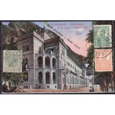 1920 Rumania Maximum card