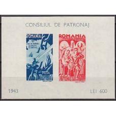 1943 Rumania Michel 763-764/B21b* 25.00 €