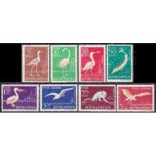 1957 Rumania Mi.1686-1693 Fauna of the Danube Delta 18,00 €