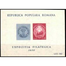 1950 Rumania Mi.1195/B39b** 7.50