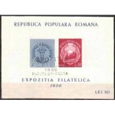 1950 Rumania Mi.1195/B39 used 5.00