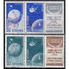 1958 Rumania Mi.1717-1720 Overprint-1958Brussels# 1677-1680Tab Downwards 100,00