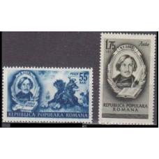 1953 Rumania Mi.1389-1390 Horses / Gogol 8,00