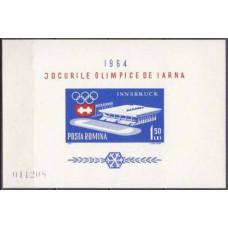 1963 Rumania Mi.2211/B55b 1964 Olympiad Innsbruck 12,00