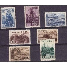 1941 Russia (USSR) Collections, Lots Mint