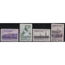 1948 Russia (USSR) Collections, Lots Mint