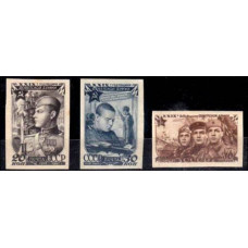 1947 Russia (USSR) Collections, Lots Mint